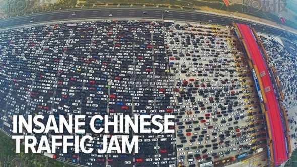 Chinese Traffic Jams Are Caused by Fear of the Number 4